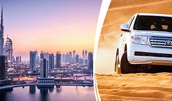 Dubai City Tour + Desert Safari