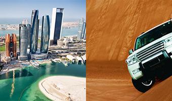 Abu Dhabi City Tour + Desert Safari