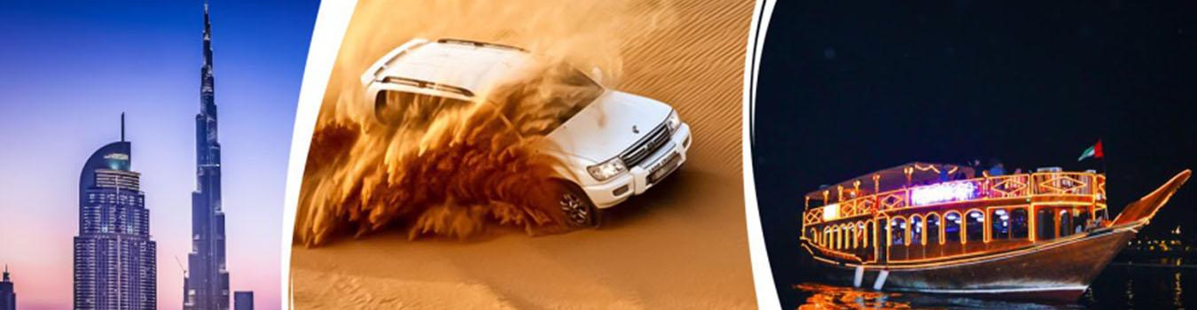 Dubai City Tour + Desert Safari + Marina Dhow Cruise Dinner