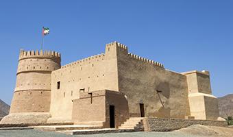 East Coast Tour (Fujairah)